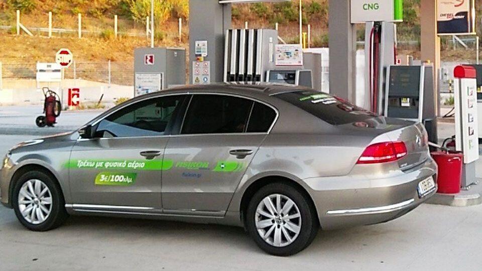 Ηλεκτρικό Αυτοκίνητο