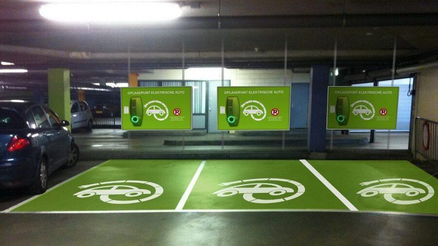 Πάρκινγκ για ηλεκτρικά οχήματα