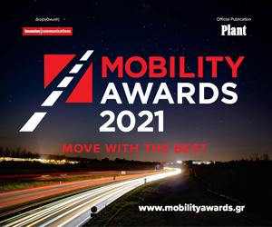 Mobility Awards 2021