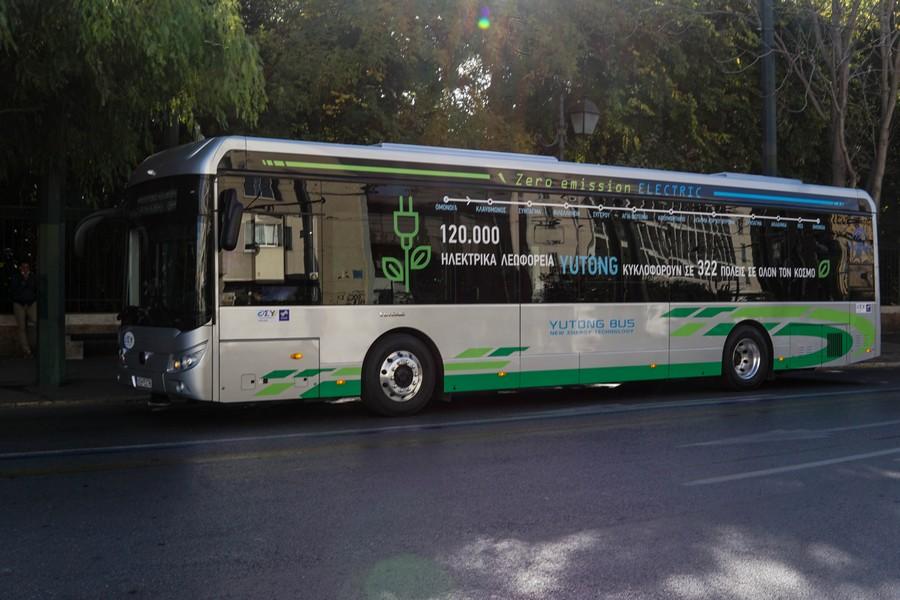 Ηλεκτρικό λεωφορείο