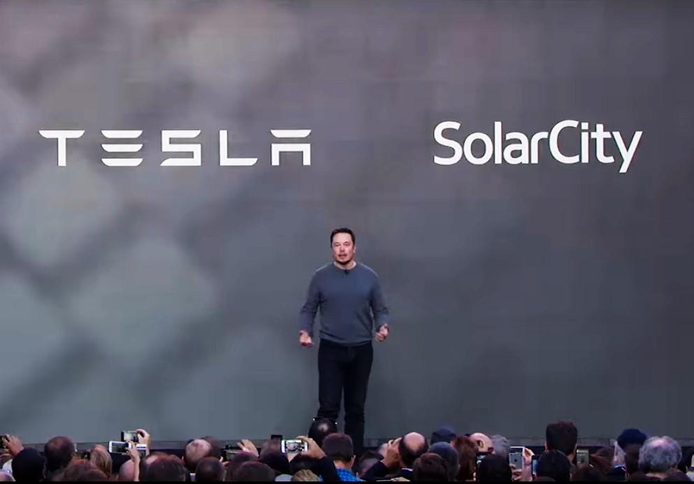 Tesla Solar City 2
