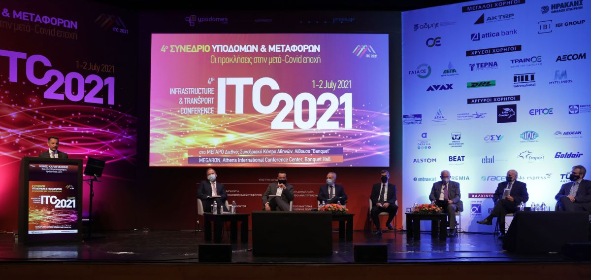 Συνέδριο Υποδομών και Μεταφορών 2021