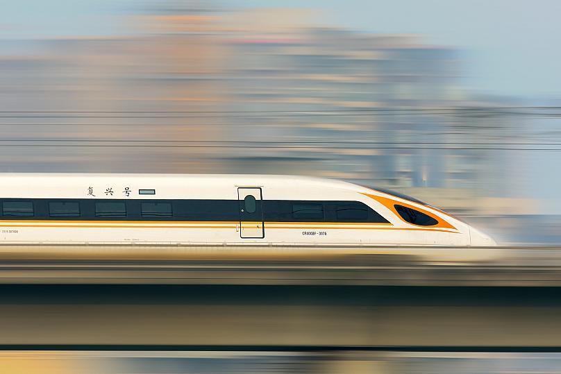 train China Usa